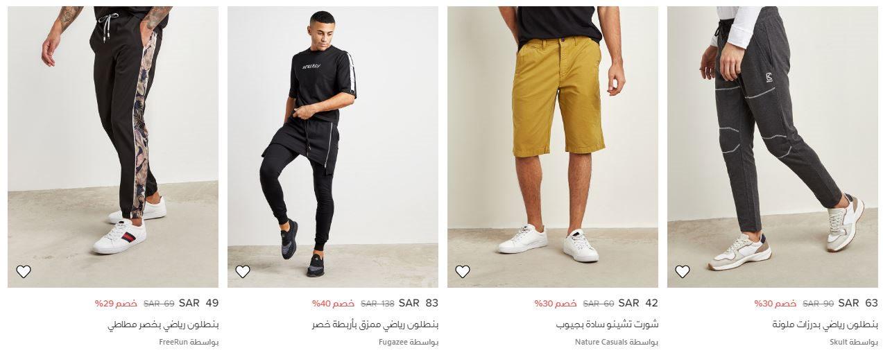 خصومات علي ملابس الرجال من stylishop السعودية